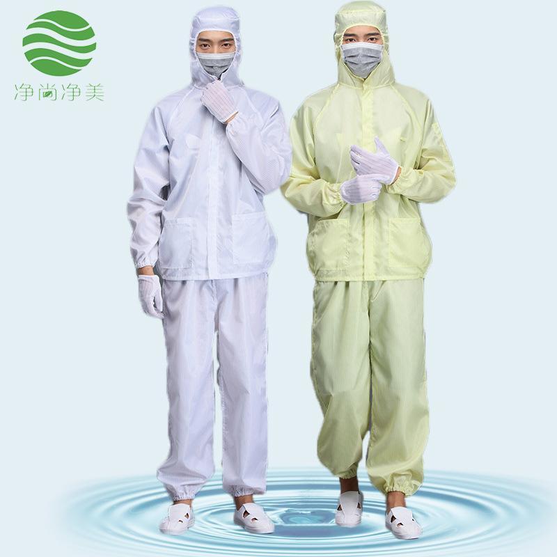 防靜電分體服 白色連帽條紋防靜電衣 分體
