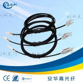 AVAGO4506Z-4516Z光纤跳线变频器光纤线英威腾4506Z光纤线接头