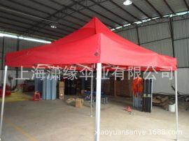 四腳傘廣告帳篷 可折疊帶LOGO戶外用帳篷 廣告遮陽避雨蓬