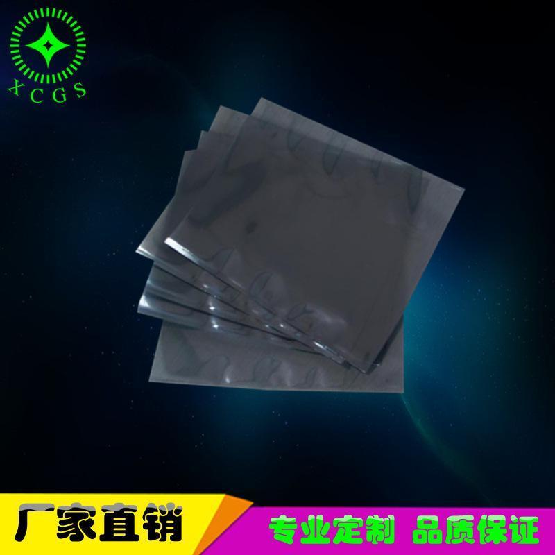 专业生产静电  袋 半透明导电袋 大尺寸平口自封骨袋厂家定制