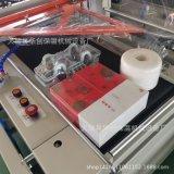 热收缩包装机全自动 礼盒化妆品器具套膜塑封机 智能L450封切机