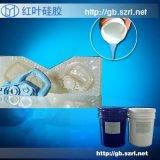 耐酸鹼耐老化的模具矽橡膠,模具膠  模具矽膠