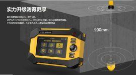 浙江楼板测厚仪HD851   新款楼板厚度检测仪