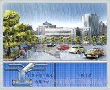 强固透水混凝土外加剂用于智慧海绵城市透水道路的透水彩色混凝土 桓石2017566透水海绵道路