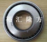高清实拍 NTN 4T-M88040/4T-M88010PX1 圆锥滚子轴承 M88040/10