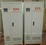EPS-93KW消防应急电源 三相动力混合型 CCC消防认证齐全 可定制