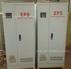 EPS-93KW消防應急電源 三相動力混合型 CCC消防認證齊全 可定制