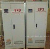 EPS-93KW消防應急電源 三相動力混合型 CCC消防認證齊全 可定製