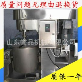 定制不锈钢肉丸变频打浆机 商用四喜丸子火锅丸子果蔬打浆机100型