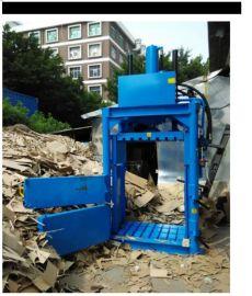 BY-30T液压废纸打包机,薄膜液压打包机