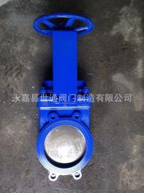 QUZ73X-10Q DN200 一体式浆液阀