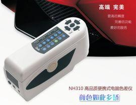 精密型色差仪NR200