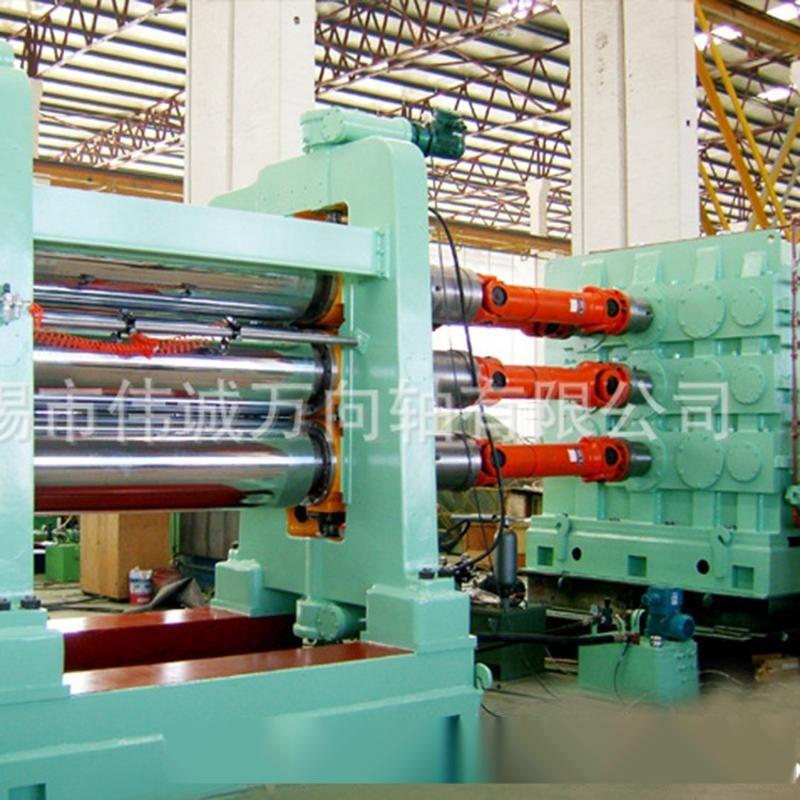 廠家直銷橡塑機械萬向軸SWC密煉機用萬向聯軸器