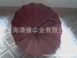 直杆伞广告伞 八骨十六骨礼品伞 高端直杆礼品伞 品牌推广专用伞