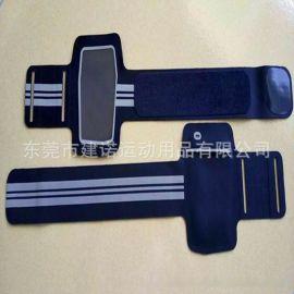 跨境专指纹解锁臂带 莱卡运动臂带跑步臂包腰包手机保护套 定制