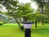 草坪灯上用的太阳能电池