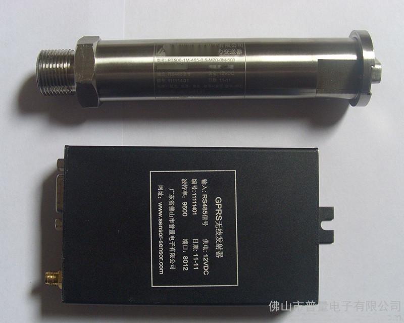 远程控制压力传感器 远程压力变送器 433M GPRS 远程压力监控 PT500-570