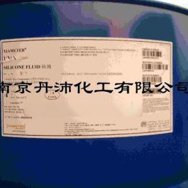 供应道康宁Dowcorning二甲基硅油50cs