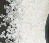 TPE/仓园塑胶/CYE塑胶环保材料注塑TPE原料