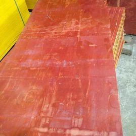 供應廠家直銷建築模板 小黑覆膜板
