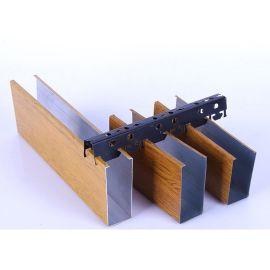 U型方通吊顶厂家现货直销15*20U型槽木纹铝方通