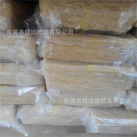日本JSR NBR丁腈橡胶 N220S 耐磨性和气密性 密封圈  料