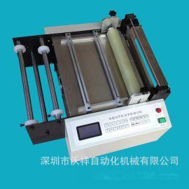 异型裁切机切弧度的机器定制 S型裁切机异型裁切机 厂家直销弧形