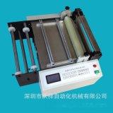 異型裁切機切弧度的機器定製 S型裁切機異型裁切機 廠家直銷弧形