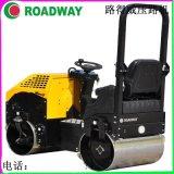 ROADWAY壓路機RWYL42BC小機器大動力小型駕駛式手扶式壓路機廠家供應液壓光輪振動壓路機天津市