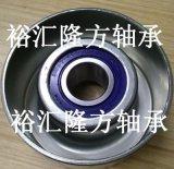 高清实拍 NSK BD17-40DUM1 汽车张紧轮轴承 BD17-40  汽车涨紧轮