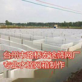 供应抗老化80目水蛭养殖网 防逃网聚乙烯网布围网
