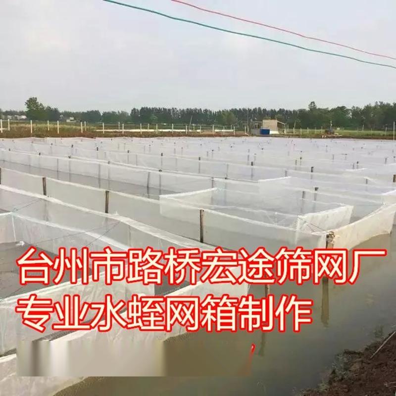 供應抗老化80目水蛭養殖網 防逃網聚乙烯網布圍網