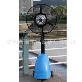 水雾风机 户外加湿器 移动喷雾风扇 移动式雾化风扇 雾化加湿