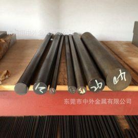中外品牌进口SKH2高速钢棒熟料锋钢SKH-2冷拉小圆棒