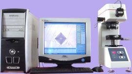 带CCD电脑软件测量/图象处理显微维氏硬度计(HVS-1000D)