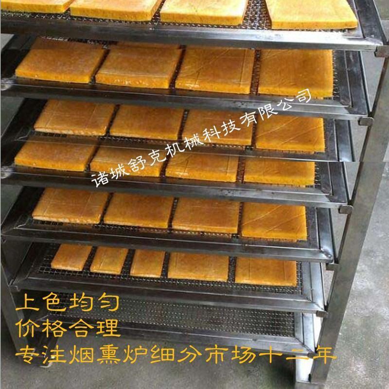 豆干烟熏炉 大型不锈钢全自动智能触屏控制烟熏炉 熏豆干机器