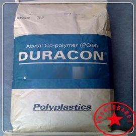 POM/日本宝理/HP25X 高刚性 高粘度 聚甲醛