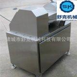 成套香腸機器 臺烤全自動斬拌機 40型斬拌機