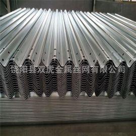 厂家直销护栏板  波形护栏板防撞栏  镀锌护栏板