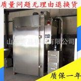 250型煙燻爐豆乾數控自動操作 長期供應煙燻機熟食店專用 煙燻爐