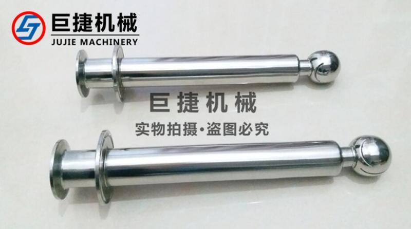 T型旋转式洗罐器,非标定制洗罐器,球头T型洗罐器规格