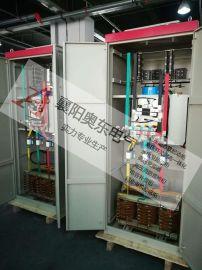 奧東電氣ADTL同步電機勵磁櫃 全數位同步電機勵磁滅磁櫃