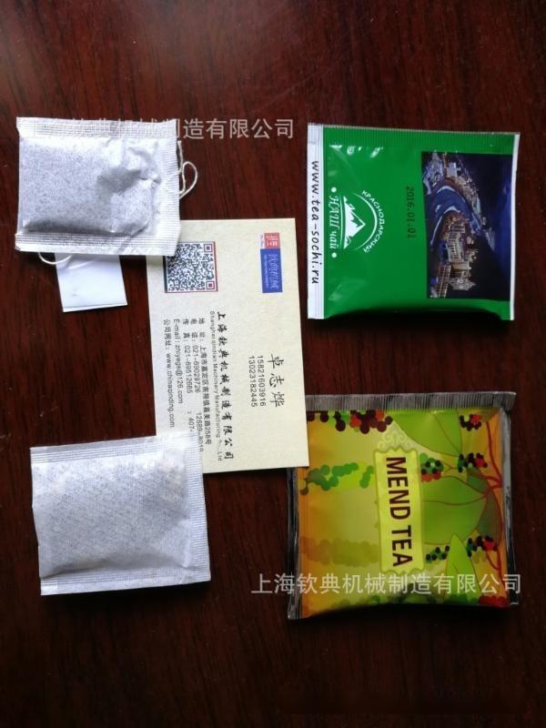 QD-18-II全自动挂线挂标内外袋袋泡茶包装机钦典包装机茶叶包装机