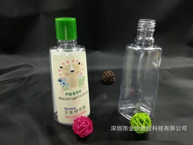 200ml幼兒艾草精華液瓶幼兒洗護瓶嬰兒洗護瓶