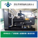 房地产消防备用电源上柴400kw柴油发电机组可配静音自动化