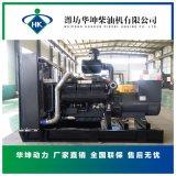 房地產消防備用電源上柴400kw柴油發電機組可配靜音自動化