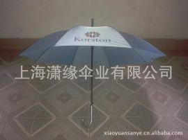 塑料弯柄广告伞直杆伞 自动广告伞定制