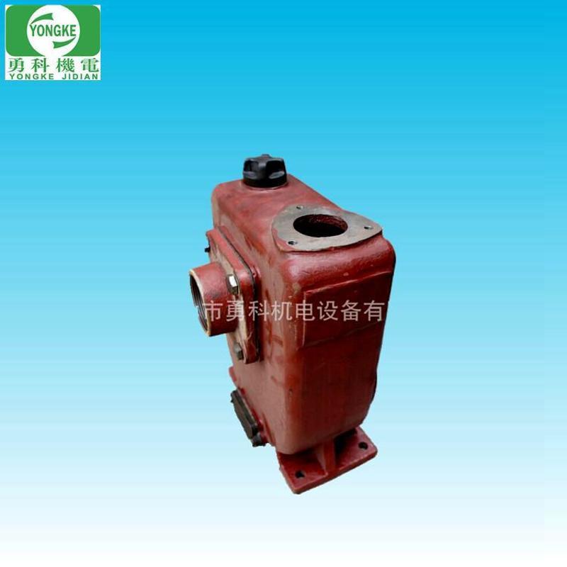 自吸泵配件 自吸泵泵殼泵體 自吸水泵配件廠家直銷