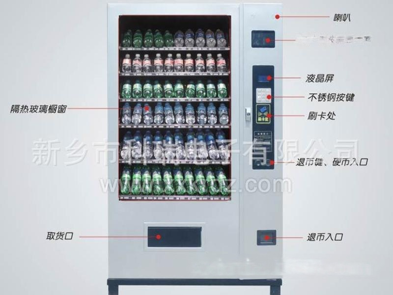 KRDZ自动售机蒸发器直销自动售机蒸发器图片18530225045
