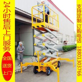 户外移动式液压货梯 升降机升降货梯升降平台固定式施工升降机